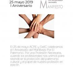 Celebración del Primer Aniversario Manifiesto ACRE-GE-IIC 25 de mayo de 2019